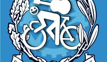 Grazie a La ciclista urbana per la condivisione e il supporto: bella lì!