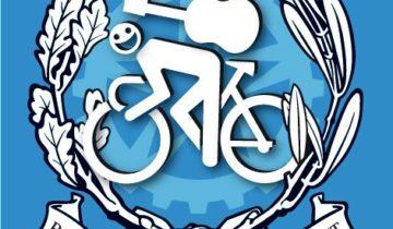 Festival del ciclismo lento